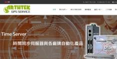網頁設計客戶案例:廣才科技