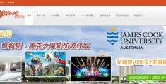 網頁設計客戶案例:Yes!新加坡遊學家