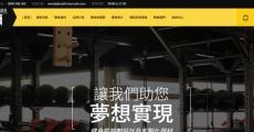 網頁設計客戶案例:Fitness Nook健諾克專業訓練器材館
