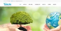 網頁設計客戶案例:芃柏科技股份有限公司